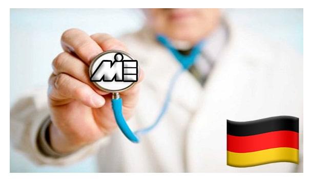 ویزای درمانی آلمان