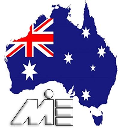 پرچم استرالیا | نقشه استرالیا | مهاجرت به استرالیا