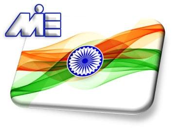 پرچم هندوستان | مهاجرت به هندوستان | سفر به هندوستان