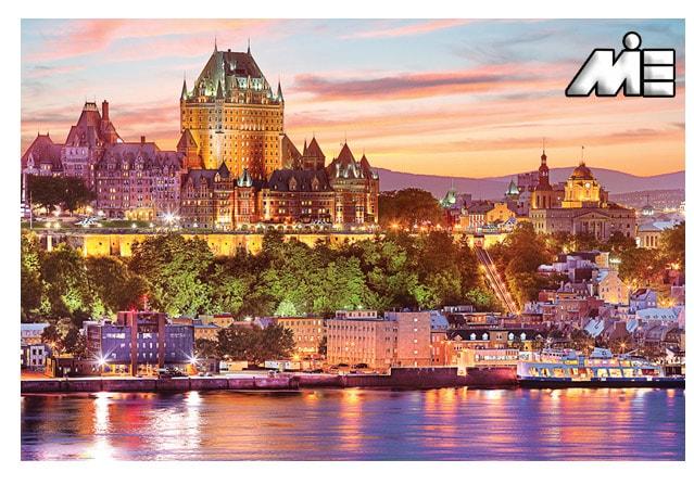 کبک قدیم | جاذبه های گردشگری کانادا | ویزای توریستی کانادا