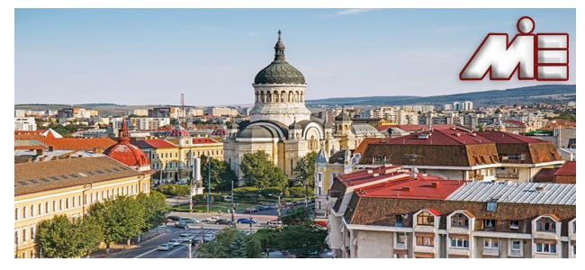 کلوژ ناپوکا ـ جاذبه های گردشگری رومانی ـ ویزای توریستی رومانی
