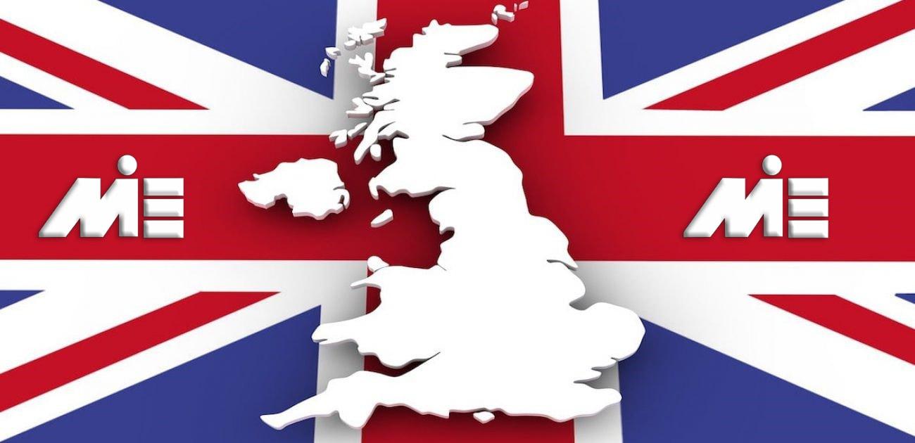 پرچم انگلستان | مهاجرت به انگلستان | اقامت انگلستان