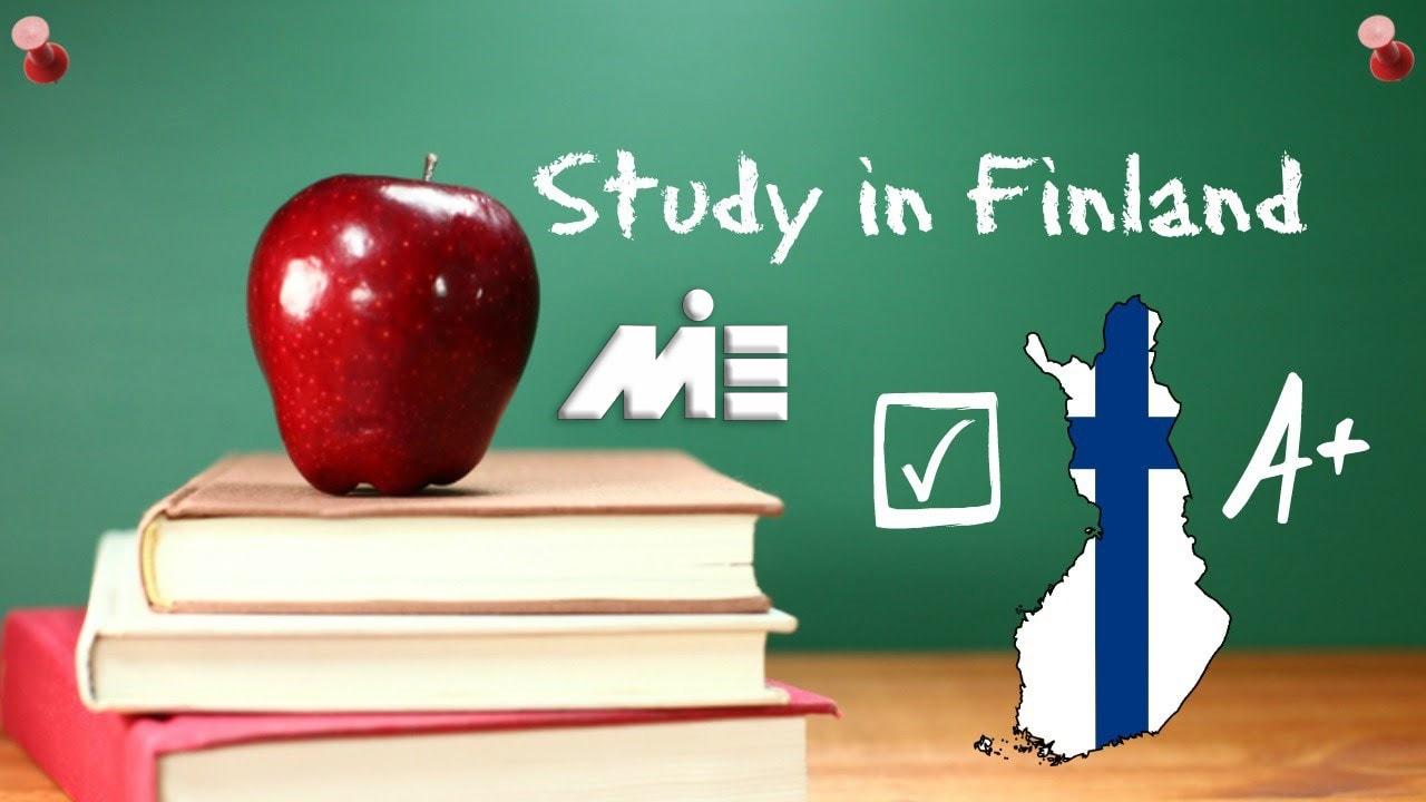 تحصیل در فنلاند - مهاجرت تحصیلی در فنلاند