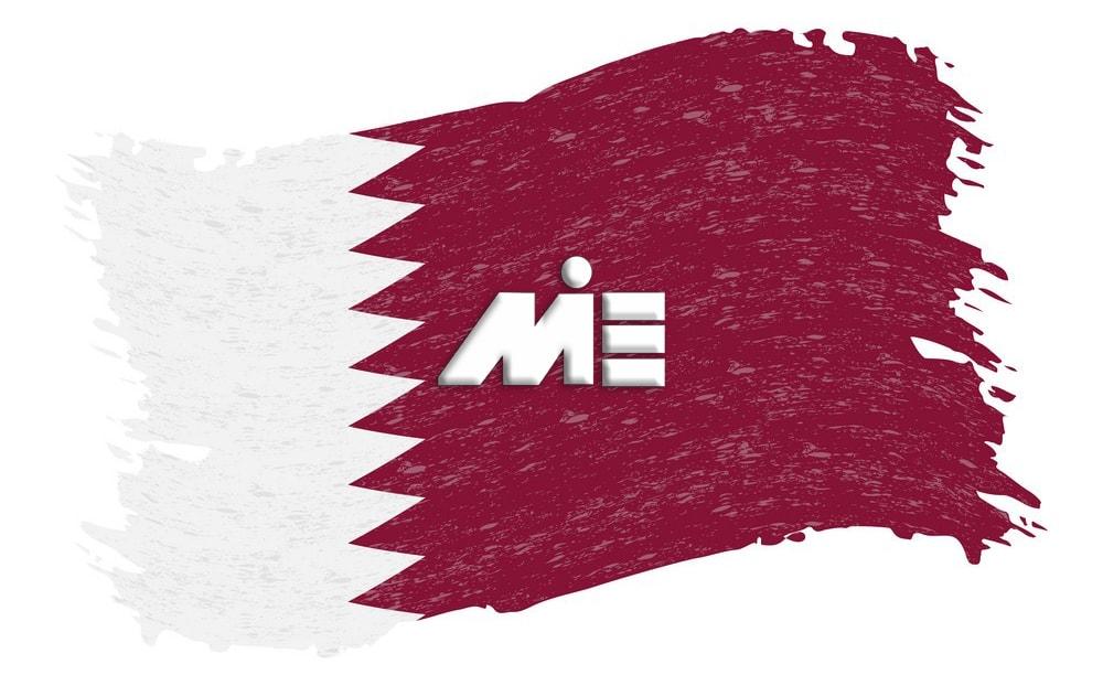 پرچم قطر | مهاجرت به قطر | کار در قطر