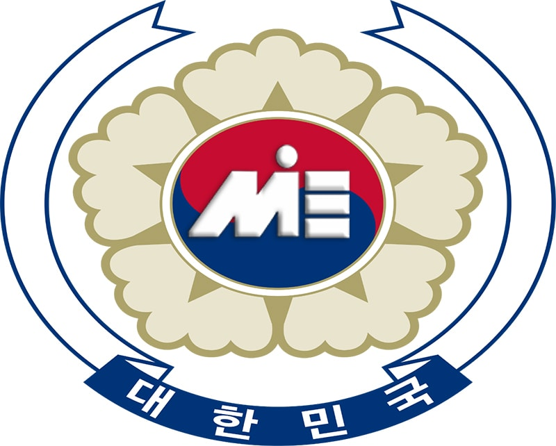 سمبل و نماد کشور کره جنوبی