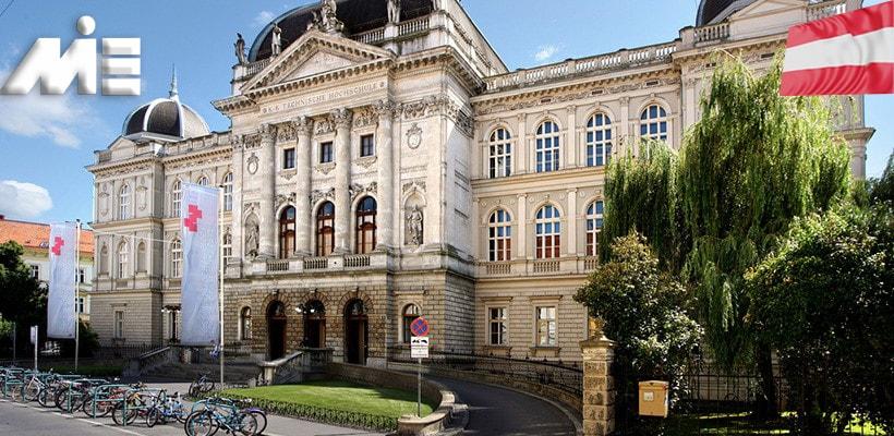 شرایط تحصیل پزشکی در اتریش