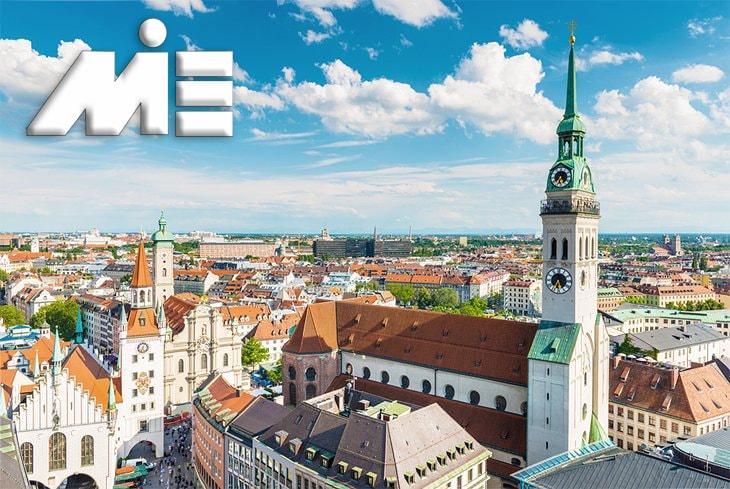 مونیخ | جاذبه های گردشگری آلمان | ویزای توریستی آلمان