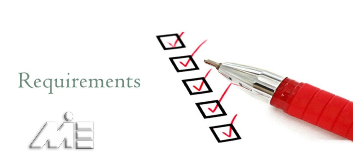 اسناد و مدارک مورد نیاز | اسناد و مدارک مورد نیاز اخذ ویزا