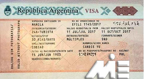 نمونه ویزای توریستی آرژانتین