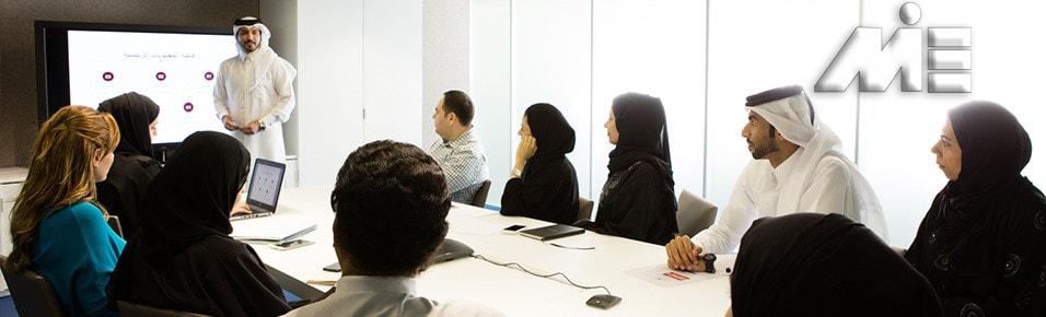 کار در قطر و کشور های عربی