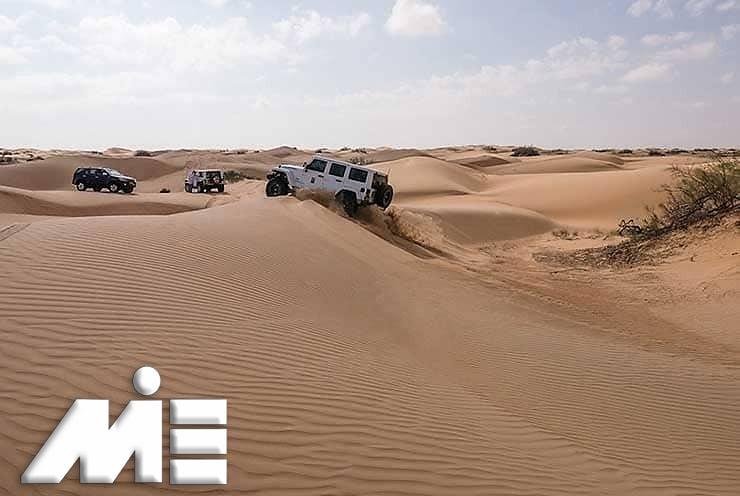 کویر وهیبه | جاذبه های گردشگری عمان | ویزای توریستی عمان