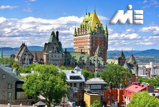 شهر قدیم کبک | جاذبه های گردشگری کانادا | ویزای توریستی کانادا
