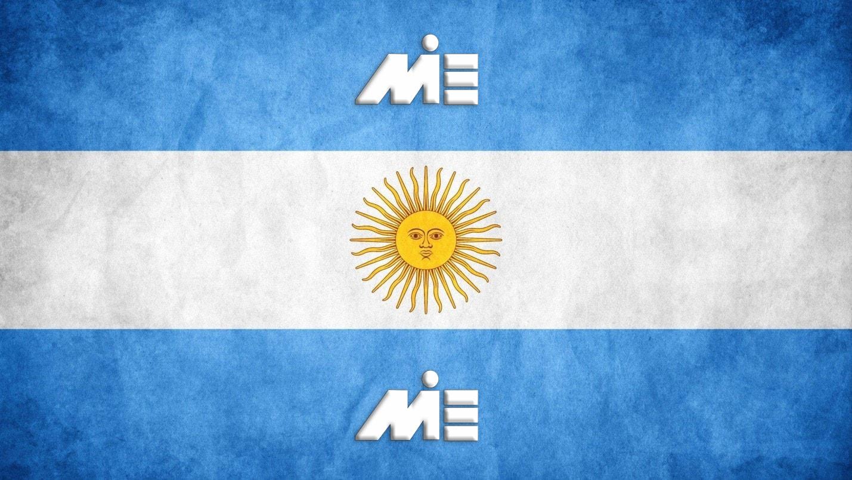 پرچم آرژانتین   ویزای توریستی آرژانتین