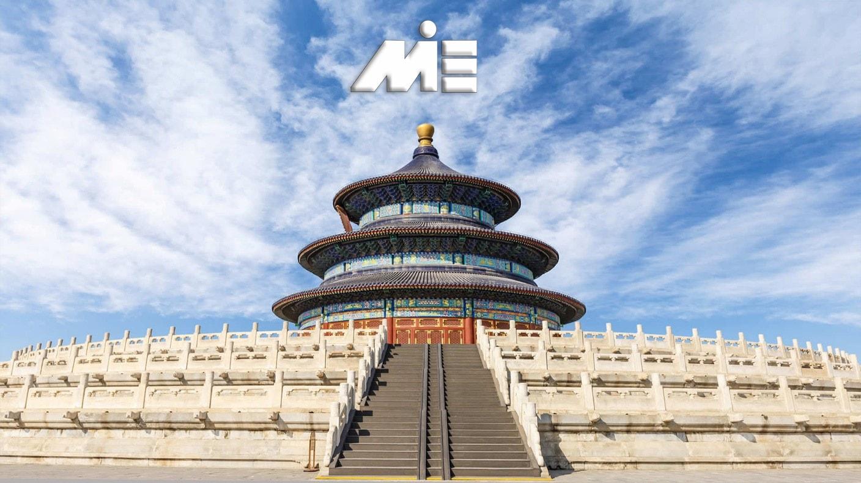 معبد بهشت چین در شهر پکن | جاذبه های گردشگری چین | ویزای توریستی چین