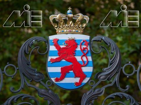 سمبل کشور لوکزامبورگ   مهاجرت به لوکزامبورگ   سفر به لوکزامبورگ