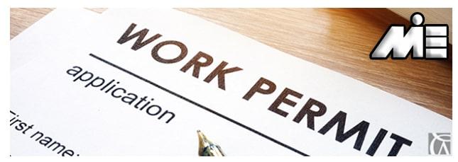 مجوز کار کانادا | Canada Work Permit
