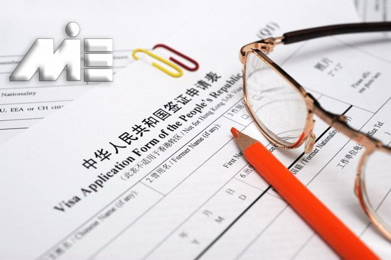 مدارک مورد نیاز اخذ ویزا
