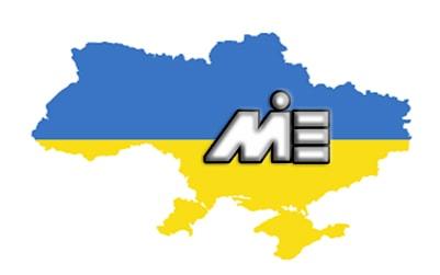 پرچم و نقشه اوکراین