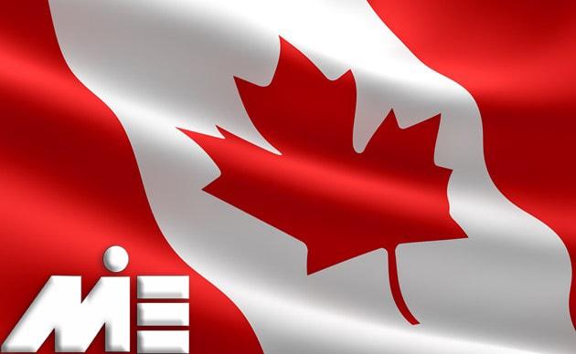 مهاجرت به کانادا ـ تحصیل پزشکی در کانادا