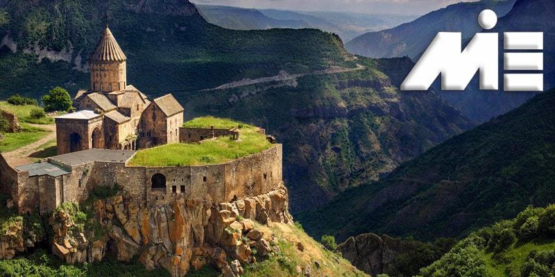 سفر توریستی به ارمنستان
