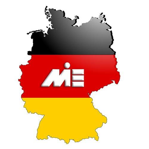 نقشه پرچم آلمان