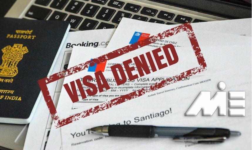 ریجکتی ویزا   Visa Rejected