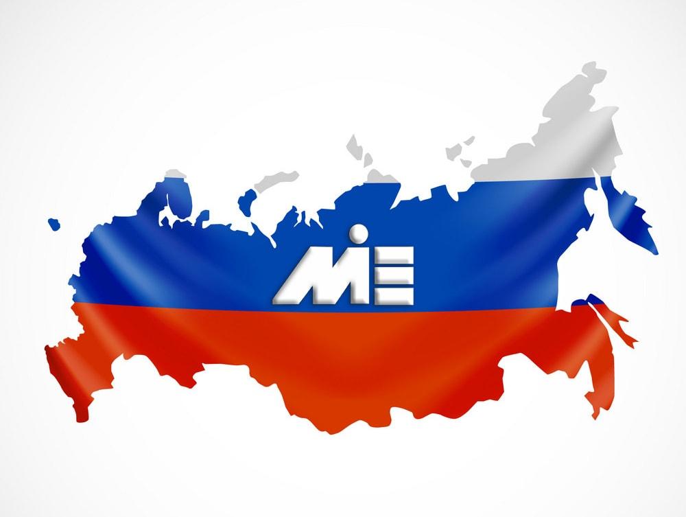 تحصیل پزشکی در روسیه ـ مهاجرت به روسیه