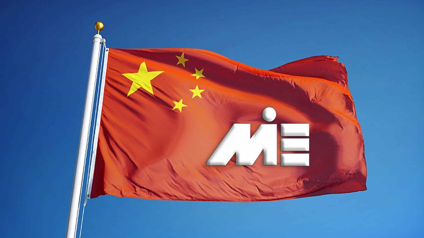 تحصیل پزشکی در چین ـ مهاجرت پزشکان و دندانپزشکان به چین