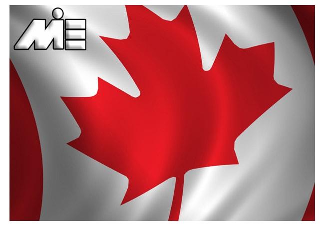 پرچم کانادا | مهاجرت به کانادا | ویزای کانادا