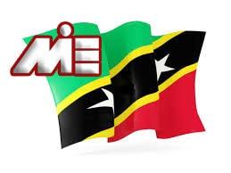 پرچم کشور سنت کیتس