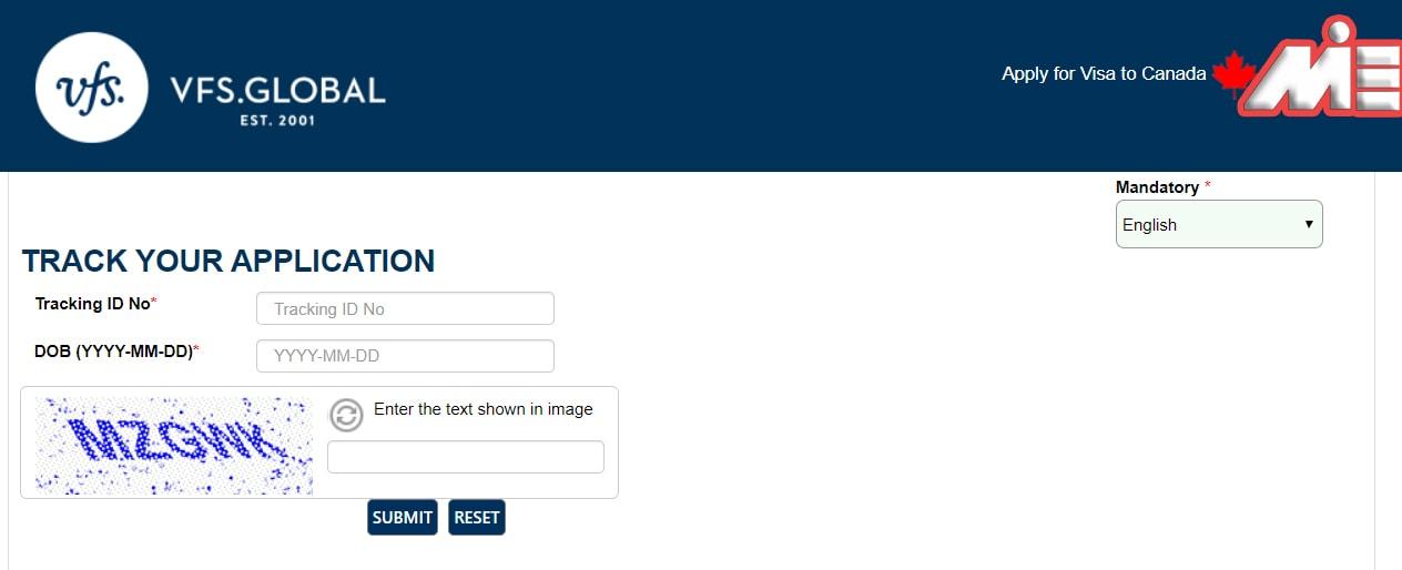 لینک صفحه نحوه پیگیری جواب ویزای کانادا