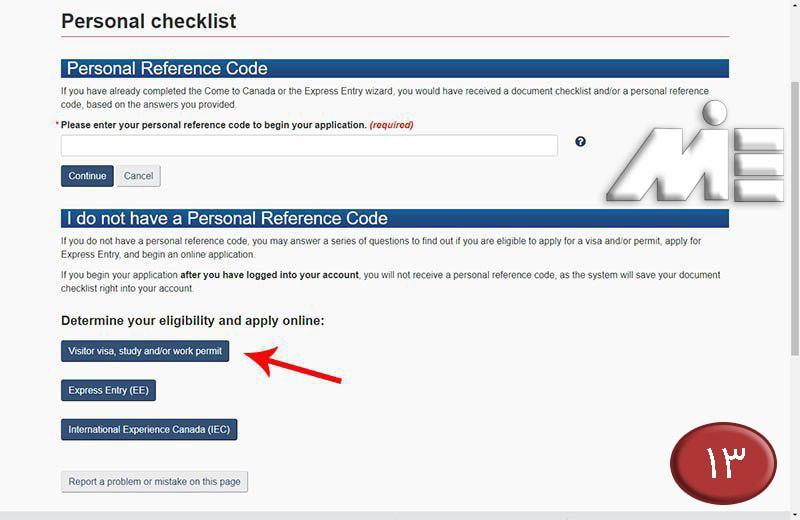 راهنمای ثبت نام آنلاین ویزای کانادا - گام سیزدهم