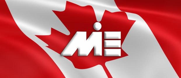 پرچم کانادا | مهاجرت به کانادا |