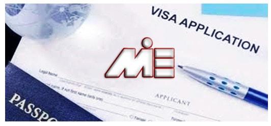 فرم درخواست ویزا