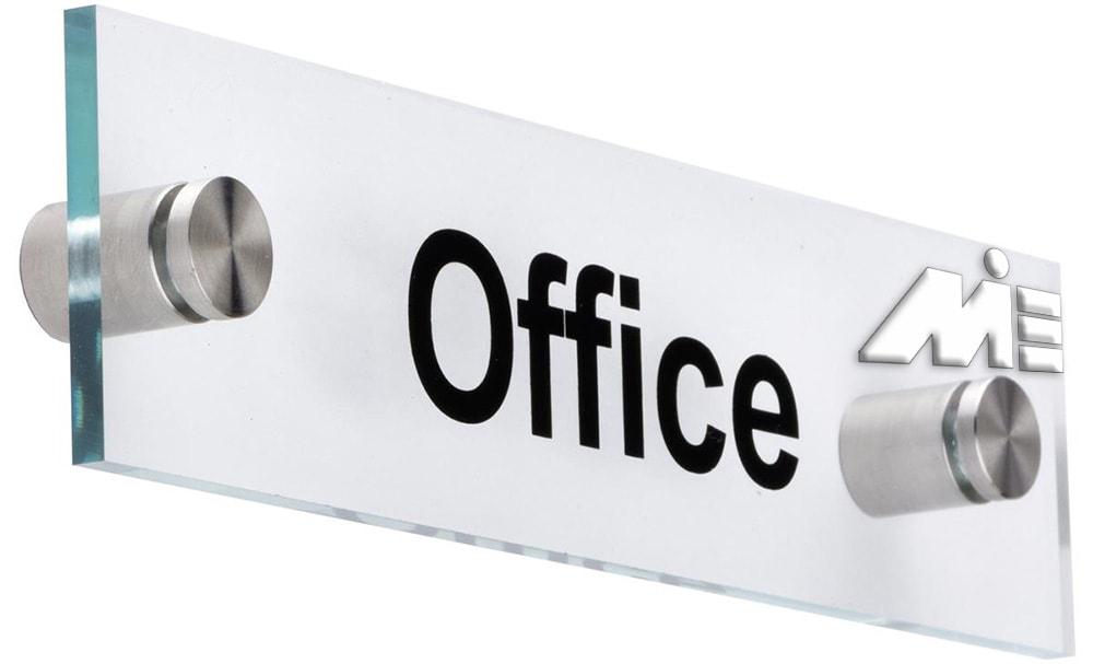 دفاتر همکار رسمی موسسه MIE