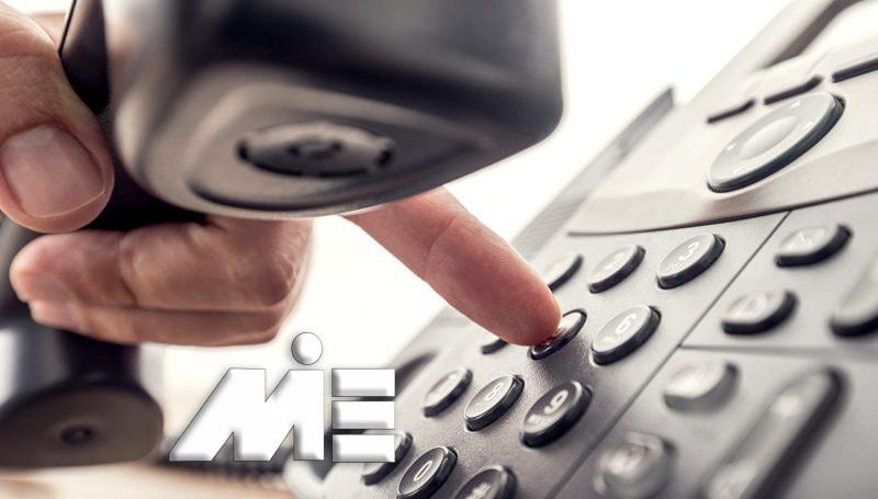 شماره تماس دفاتر همکار موسسه MIE