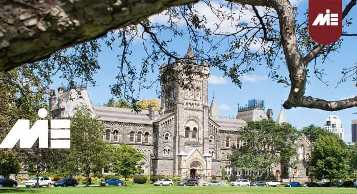 اخذ اقامت دائم کانادا - اخذ اقامت دائم کانادا از طریق تحصیل