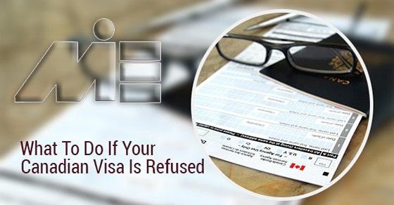 نحوه اعتراض به ریجکتی ویزا - اقدامات لازم پس از رد شدن درخواست ویزا
