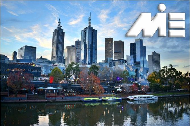 هزینه های زندگی در استرالیا و هزینه های زندگی در ملبورن