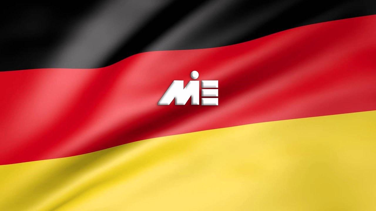 پرچم آلمان - کار در آلمان - مهاجرت کاری به آلمان - مهاجرت به آلمان