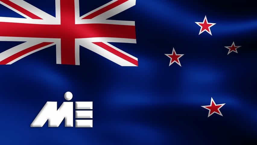 پرچم نیوزلند - مهاجرت به نیوزلند