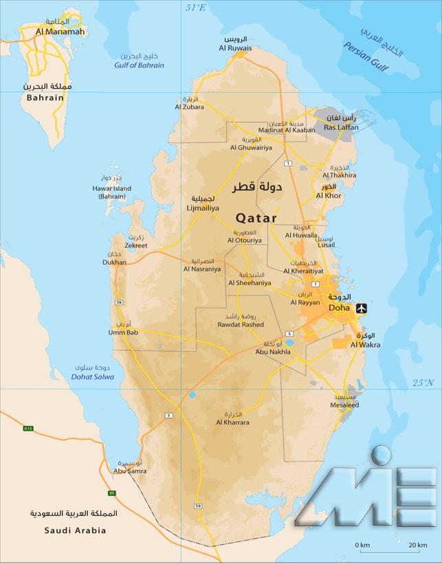 نقشه قطر - جغرافیای قطر - قطر کجاست؟