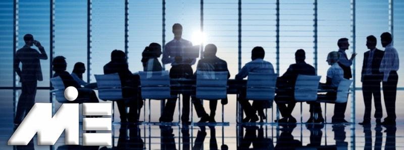 کارآفرینی و سرمایه گذاری در خارج از کشور
