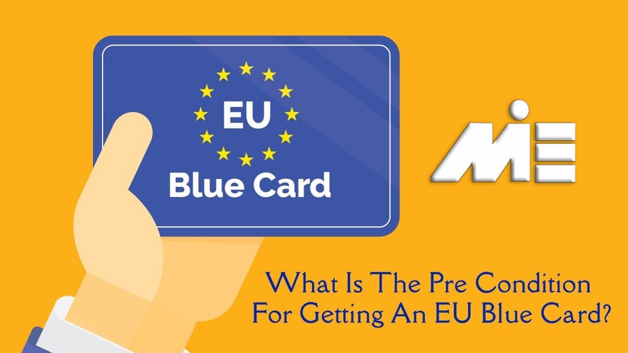 بلو کارت اروپا - Blue Card - کارت آبی اقامت اروپا