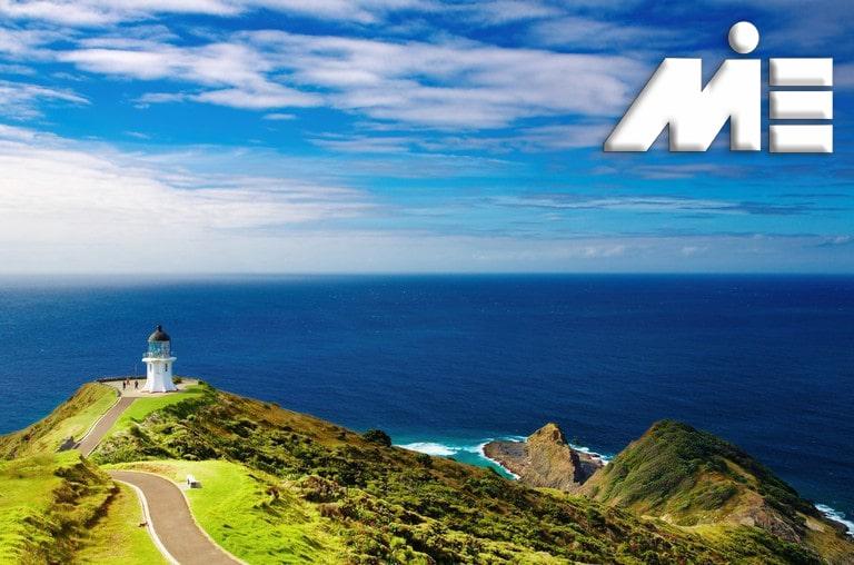 کیپ رینگا - جاذبه های گردشگری نیوزلند - ویزای توریستی نیوزلند