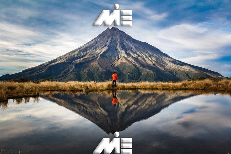 کوه تاراناکی - جاذبه های گردشگری نیوزلند - ویزای توریستی نیوزلند