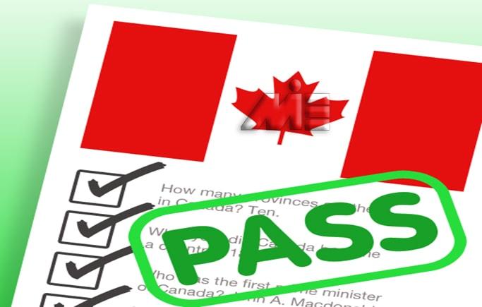 مدارک مورد نیاز اخذ ویزای کانادا
