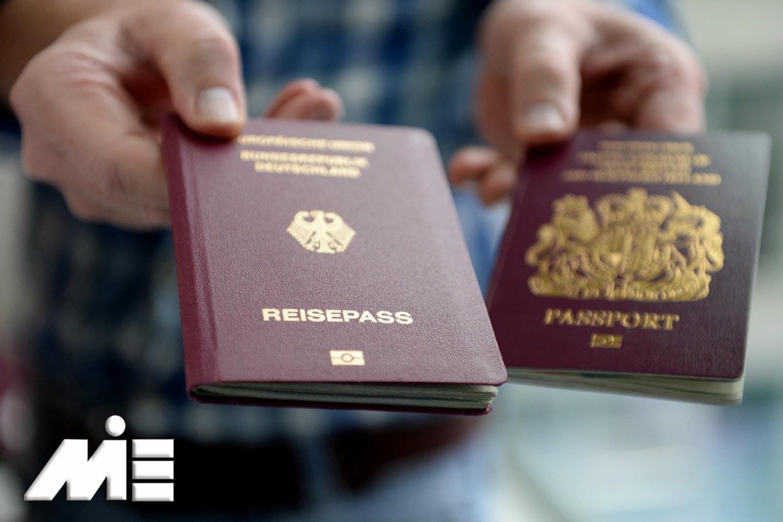 اخذ پاسپورت - تابعیت مضاعف - شهروندی کشور های خارجی