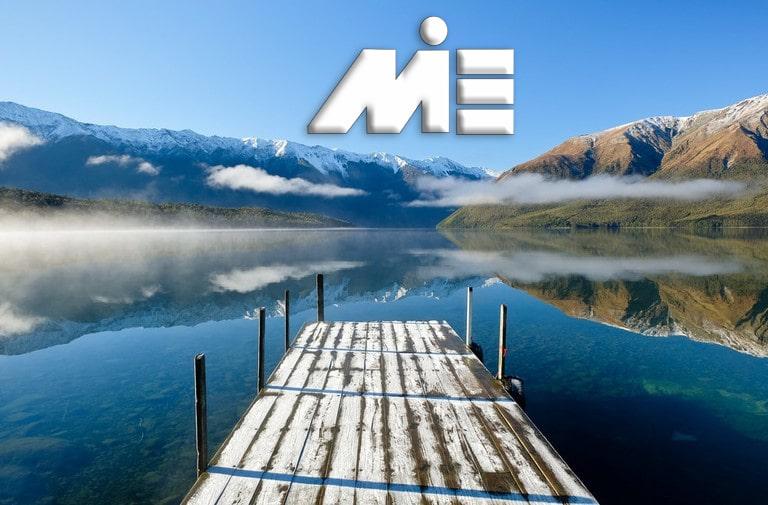 پارک ملی دریاچه نلسون - جاذبه های گردشگری نیوزلند - ویزای توریستی نیوزلند