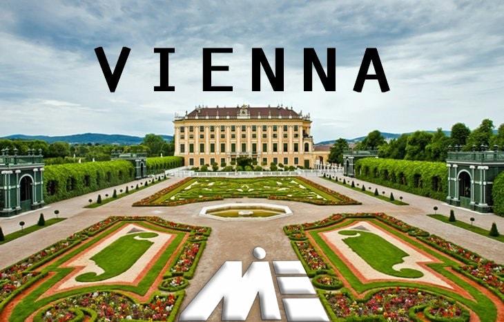 مهاجرت به اتریش | زندگی در وین اتریش